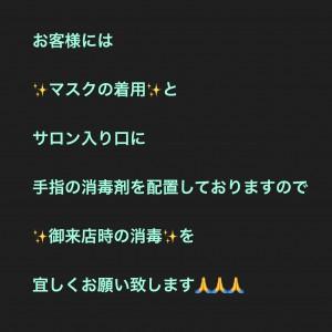 F39AFFC6-0919-461D-8880-F8D3B97505AA